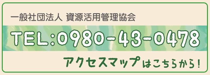 banner_access02